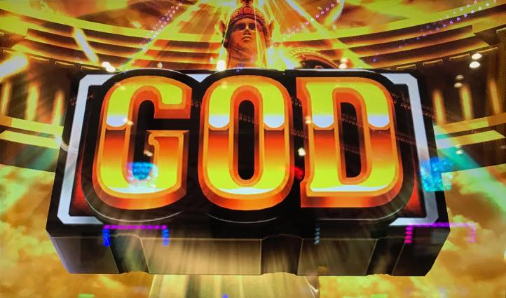 ミリオンゴッド-神々の凱旋-関連記事