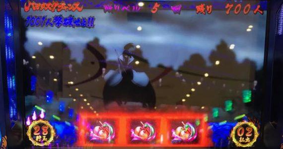 リール 回転 縦 2 絆 超重要『バジリスク絆2』朧BC終了画面詳細とモード示唆・確定演出&高確示唆・濃厚演出まとめ。